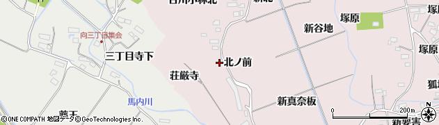 宮城県大崎市古川小林(北ノ前)周辺の地図