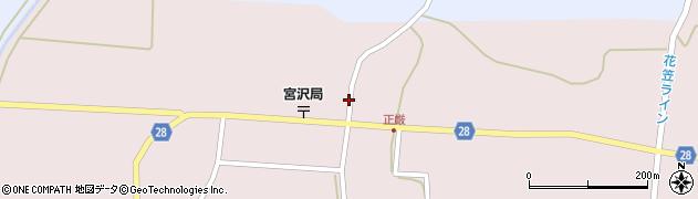 山形県尾花沢市正厳550周辺の地図