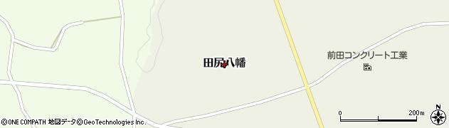 宮城県大崎市田尻八幡周辺の地図