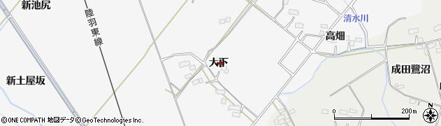 宮城県大崎市岩出山下野目(大下)周辺の地図