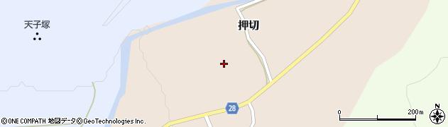 山形県尾花沢市押切219周辺の地図