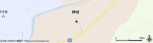 山形県尾花沢市押切200周辺の地図