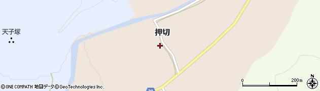 山形県尾花沢市押切197周辺の地図