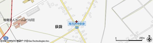 山形県尾花沢市荻袋1309周辺の地図