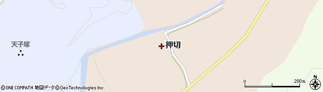 山形県尾花沢市押切254周辺の地図