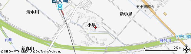 宮城県大崎市岩出山下野目(小泉)周辺の地図