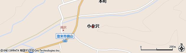 宮城県登米市津山町横山(小金沢)周辺の地図
