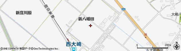 宮城県大崎市岩出山下野目(新八幡田)周辺の地図