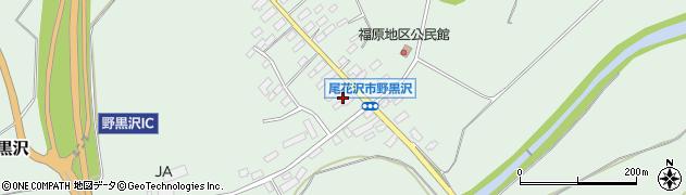 山形県尾花沢市野黒沢18周辺の地図