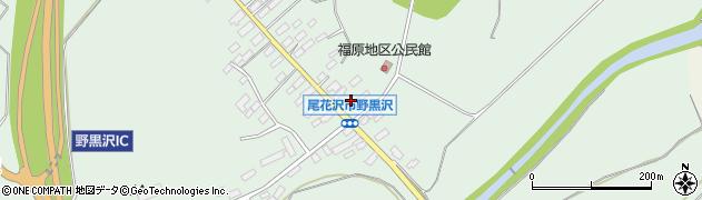 山形県尾花沢市野黒沢237周辺の地図