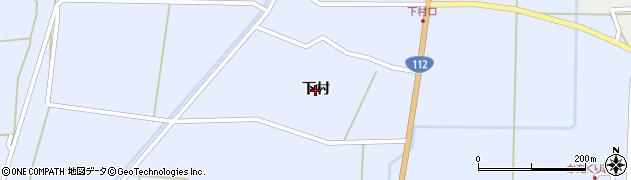 山形県鶴岡市熊出(下村)周辺の地図