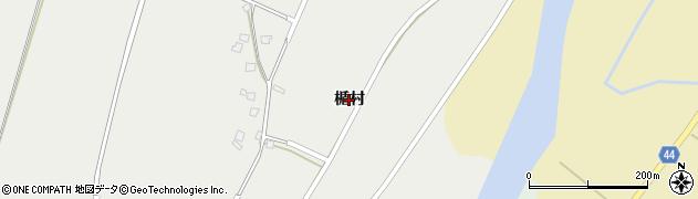 山形県鶴岡市西片屋(楯村)周辺の地図