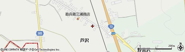 山形県尾花沢市芦沢5周辺の地図