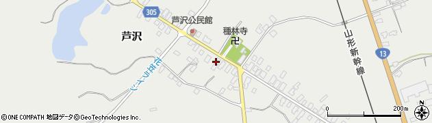 山形県尾花沢市芦沢143周辺の地図