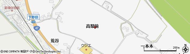 宮城県大崎市岩出山下野目(高梨前)周辺の地図