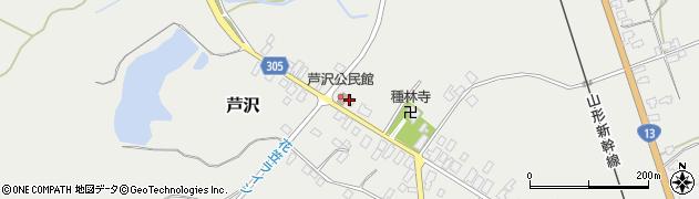 山形県尾花沢市芦沢155周辺の地図