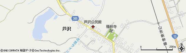 山形県尾花沢市芦沢119周辺の地図