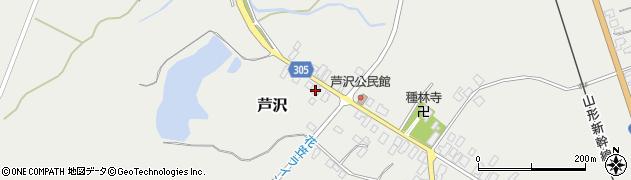 山形県尾花沢市芦沢181周辺の地図