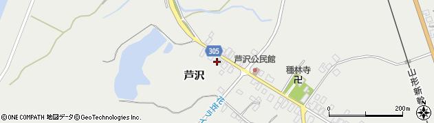 山形県尾花沢市芦沢187周辺の地図