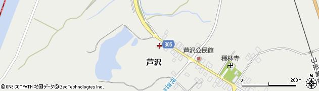 山形県尾花沢市芦沢197周辺の地図