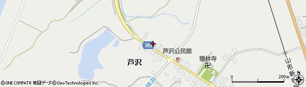 山形県尾花沢市芦沢186周辺の地図