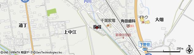 宮城県大崎市岩出山(重蔵)周辺の地図