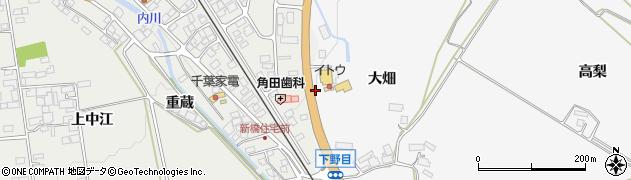 宮城県大崎市岩出山下野目(大畑)周辺の地図