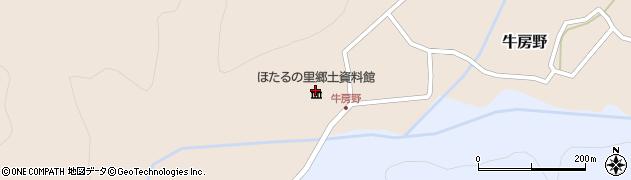 山形県尾花沢市牛房野635周辺の地図