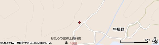 山形県尾花沢市牛房野559周辺の地図