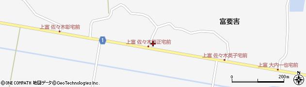 宮城県栗原市瀬峰薬師堂前周辺の地図