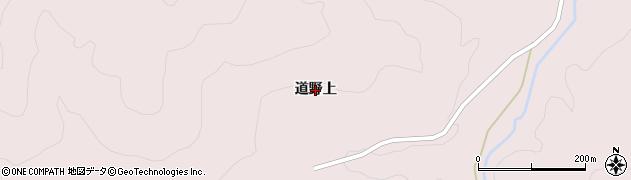 山形県鶴岡市関根(道野上)周辺の地図