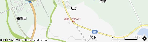 宮城県大崎市岩出山下野目(山際)周辺の地図