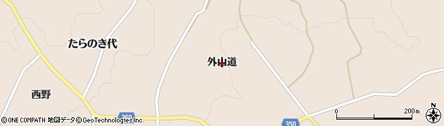 山形県鶴岡市たらのき代(外山道)周辺の地図