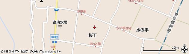 宮城県栗原市高清水桜丁周辺の地図