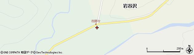 山形県尾花沢市市野々131周辺の地図