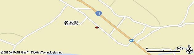 山形県尾花沢市名木沢67周辺の地図