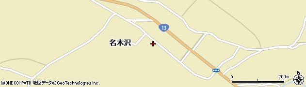 山形県尾花沢市名木沢62周辺の地図