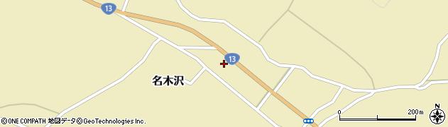 山形県尾花沢市名木沢85周辺の地図