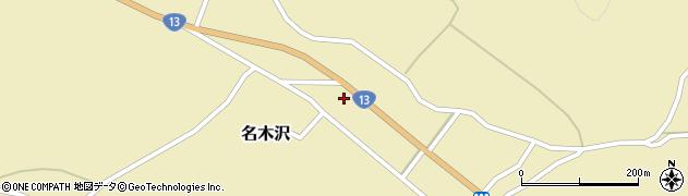 山形県尾花沢市名木沢84周辺の地図
