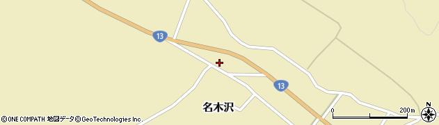 山形県尾花沢市名木沢39周辺の地図