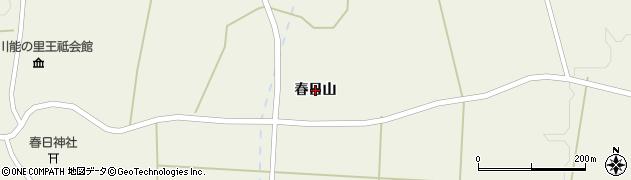 山形県鶴岡市黒川(春日山)周辺の地図