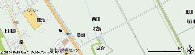宮城県大崎市岩出山上野目(石倉)周辺の地図