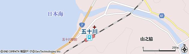 山形県鶴岡市五十川(乙)周辺の地図