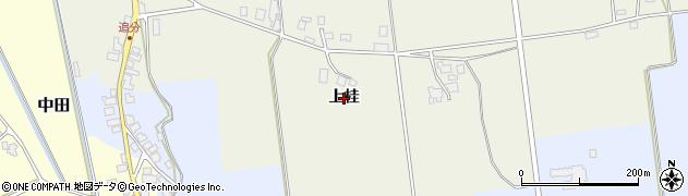 山形県鶴岡市桂荒俣(上桂)周辺の地図