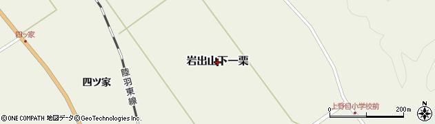 宮城県大崎市岩出山下一栗周辺の地図
