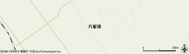 宮城県大崎市岩出山下一栗(片岸浦)周辺の地図