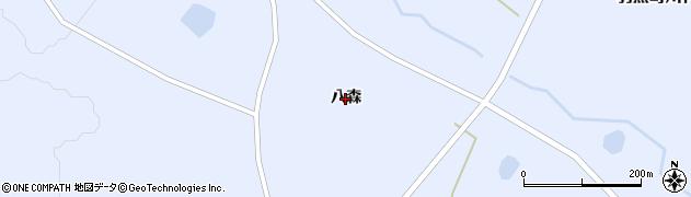 山形県鶴岡市羽黒町川代(八森)周辺の地図