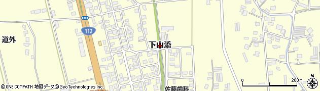 山形県鶴岡市下山添周辺の地図