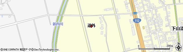 山形県鶴岡市下山添(道外)周辺の地図