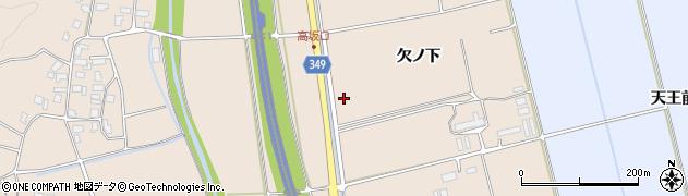 山形県鶴岡市高坂欠ノ上周辺の地図